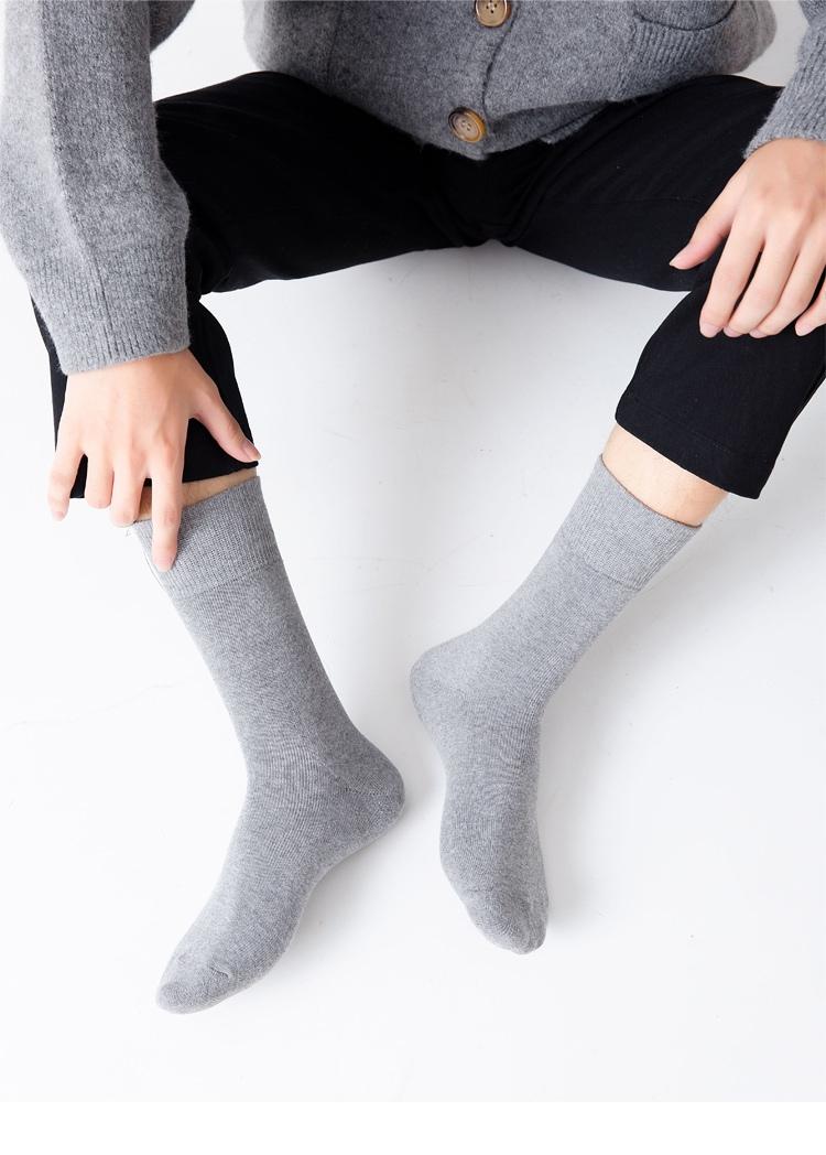 Anti-Bakteriell varm sport sokk